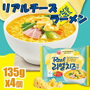 ★新発売★OTTIGI オットギ リアル チーズラーメン 135gx4個★韓国食品/韓国お土産/韓国