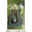 簡易更衣室としても使える小型テント ユニテント 折りたたみ式UNT-03