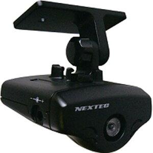 【NX-DR01】 安心の日本製!NEXTEC車輌事故録画カメ