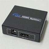 1つのHDMI入力を2分配 HDMI分配器(1入力x2出力) HSP1X2 HDMI Ver 1.4 / HDCP、 フルハイビジョン(Full HD) 1080p対応