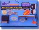 ドアに穴をあけずに楽々ワンドアツーロック らくらくロック DS-RA-1U カギ2本付き 工事も道具もいっさいつかわない簡単取付(dsra1u)