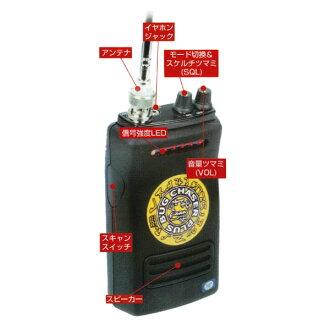 1番人気!簡単操作の高性能盗聴発見器バグチェイサープラス(盗聴機発見盗聴調査盗聴機検索)