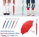 【公式】【2017SS新商品・送料無料】NEW アンヌレラ long【超撥水 雨傘】