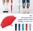 楽天w.p.c/KiU OFFICIAL SHOP【公式】【2017SS新商品・送料無料】NEW アンヌレラ folding 58cm【超撥水 雨傘】