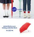 【送料無料】アンヌレラmini58cm【雨傘 日傘 折りたたみ傘】