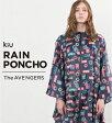 【公式】【ランキング1位獲得】【送料無料】KiU rain poncho The AVENGERS【オリジナル収納ケース付き キウレインポンチョ アベンジャーズ  ディズニー フェス 撥水 アウトドア 雨 フジロック レインコート】
