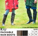 【送料無料】KiU packable rain boots【ミニポーチ付き】