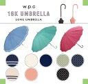 【公式】【2017SS w.p.c】16本骨 umbrella【雨長傘・2,800円以上で送料無料】