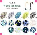 【公式】【2017SS w.p.c】wood handle【雨長傘・2,800円以上で送料無料 母の日 ギフト】