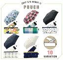 【公式】【2017SS w.p.c】pouch【雨折傘・2,800円以上で送料無料】【ホワイトデーギフト】