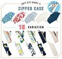 【公式】【2017SS w.p.c】zipper case【雨折傘・2,800円以上で送料無料 母の日 ギフト】