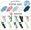 【2017SS】zipper case【雨折傘】