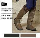 【パッカブルレインブーツ】 靴 レインブーツ ブーツ 長靴 男女兼用 アウトドア 送料