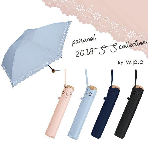 【遮光 軽量ヒートカット 晴雨兼用 折りたたみ日...の商品画像