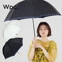 遮熱 遮光 傘 日傘 長傘 晴雨兼用 レディース バードゲージ フラワースカラップ 送料無料