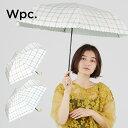 ギフト対象 【セール55%OFF】 【Wpc.公式】 遮熱 遮光 傘 日傘 折り