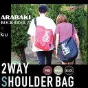 【予約商品・送料無料】ARABAKIコラボグッズ 2WAY SHOULDER BAG【特典付き】