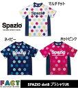 スパッツィオ dot8プラクテイスシャツ