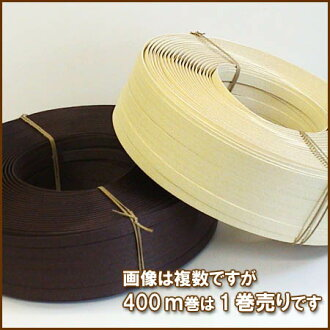 "Paper band (craft band) 400m winding basic color ""& monotone system of Brown line"""