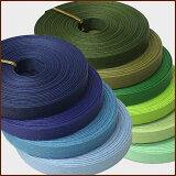 紙バンド(クラフトバンド・クラフトテープ)10m 「ブルー・グリーン系」 《注》ハマナカエコクラフトではありません