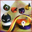 ☆期間限定☆10m紙バンドHA・HA・Halloweenのオトク「ハロウィンカラー6色」セット♪(宅配便のみ)