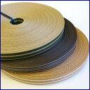 ストライプ紙バンド(クラフトバンド・クラフトテープ)12本取り☆コンボストライプ:30m巻☆《注》ハマナカエコクラフトではありません