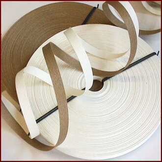 Paper band (craft band) 50m craft white