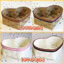 Paper band handicrafts trial kit ♪ heart basket kit♪