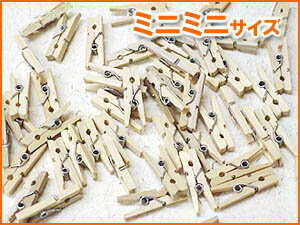 Wood clip microskirt size: SS: 50 pack ♪ wooden clothespin, Wood pinch