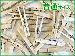 Wood clip normal size: M: 50 pack (only as for the home delivery impossible of an email service) wooden clothespin, Wood pinch