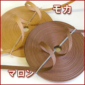 "A paper band of 50m that two colors of advantageous ""weak powdered tea ""☆"" wine"" of the paper band (craft band craft tape) *50m * this month is usable a lot! It is not 《 note 》 Kae Hamana body Raft (only as for the home delivery)"