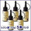 清原[徳用サイズ55g]おまとめ5本パックUVクラフトレジン液 ハード55g入