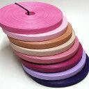 紙バンド(クラフトバンド・クラフトテープ)30m巻 「ピンク・パープル系」