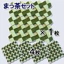 紙バンド手芸トライアルキット♪石畳み編みのマット&ミニマットセット