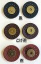 本革縫付けマグネットボタン*丸*(本革縫い付けマグネットホック)ボタン15mm1個パック