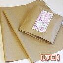 クラフト紙(厚口)50枚☆50枚パック☆