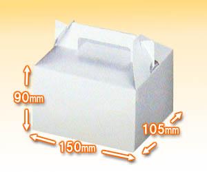 ケーキ用ハンドキャリーボックス2号サイズ(5枚パック)