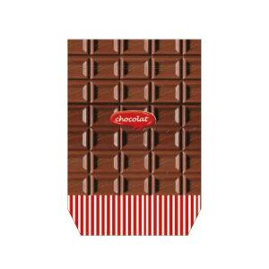 マチ付きジッパーバッグワールドクラフトZIP-POCKETSchocolate