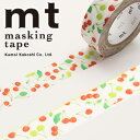マスキングテープ mt カモ井加工紙 mt ex 1p さくらんぼ(15mmx10m)MTEX1P113