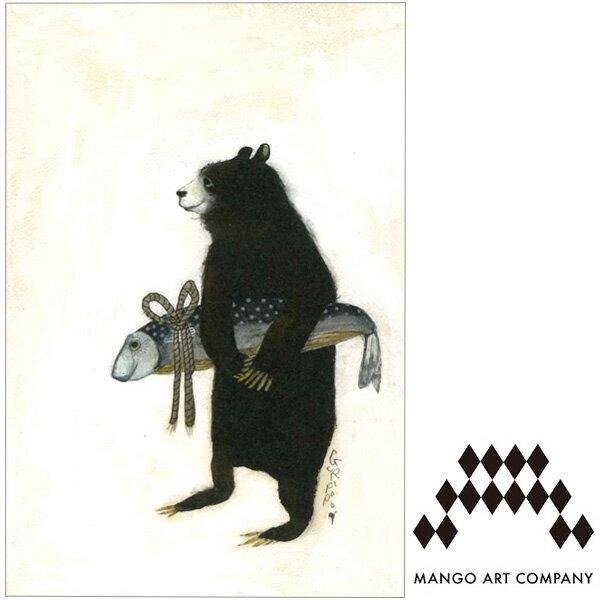 ポストカード MANGO ART COMPANY GURIPOPO クマ