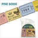 ナミナミDX・マスキングテープ パインブック/PINE BOOK ヴィンテージラベル TM00234 30mm×5m