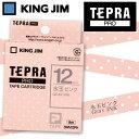 KING JIM キングジム 「テプラ」PRO用テープカートリッジ 水玉ピンク グレー文字 SWM12PH 12mm×8m