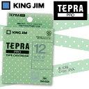 KING JIM キングジム 「テプラ」PRO用テープカートリッジ 水玉緑 グレー文字 SWM12GH 12mm×8m