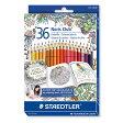 ステッドラー 大人の塗り絵 ノリスクラブ 色鉛筆 36色セット ジョハンナ・バスフォードバージョン 144D36JB