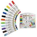 ぬのペン(布用ペン) 11色+チャコペン 12本セット エポックケミカル FMS-1300