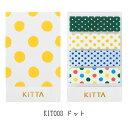 KING JIM/キングジム ちいさく持てるマスキングテープ KITTA/キッタ ドット(10枚×4柄) KIT003 10P03Dec16