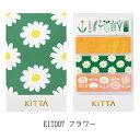 KING JIM/キングジム ちいさく持てるマスキングテープ KITTA/キッタ フラワー(10枚×4柄) KIT007 10P03Dec16