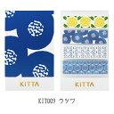 KING JIM/キングジム ちいさく持てるマスキングテープ KITTA/キッタ ウツワ(10枚×4柄) KIT009 10P03Dec16