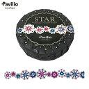 【ポイント10倍!】ロールシール Pavilio/パビリオ レーステープ Star Spica STA-01-SP 15mm×10m