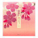 midori/ミドリ 便箋 「紙」シリーズ 桜レター 箔 二色咲 85831006